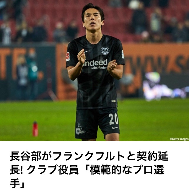 f:id:tasuku-sato1986:20181217154053j:image