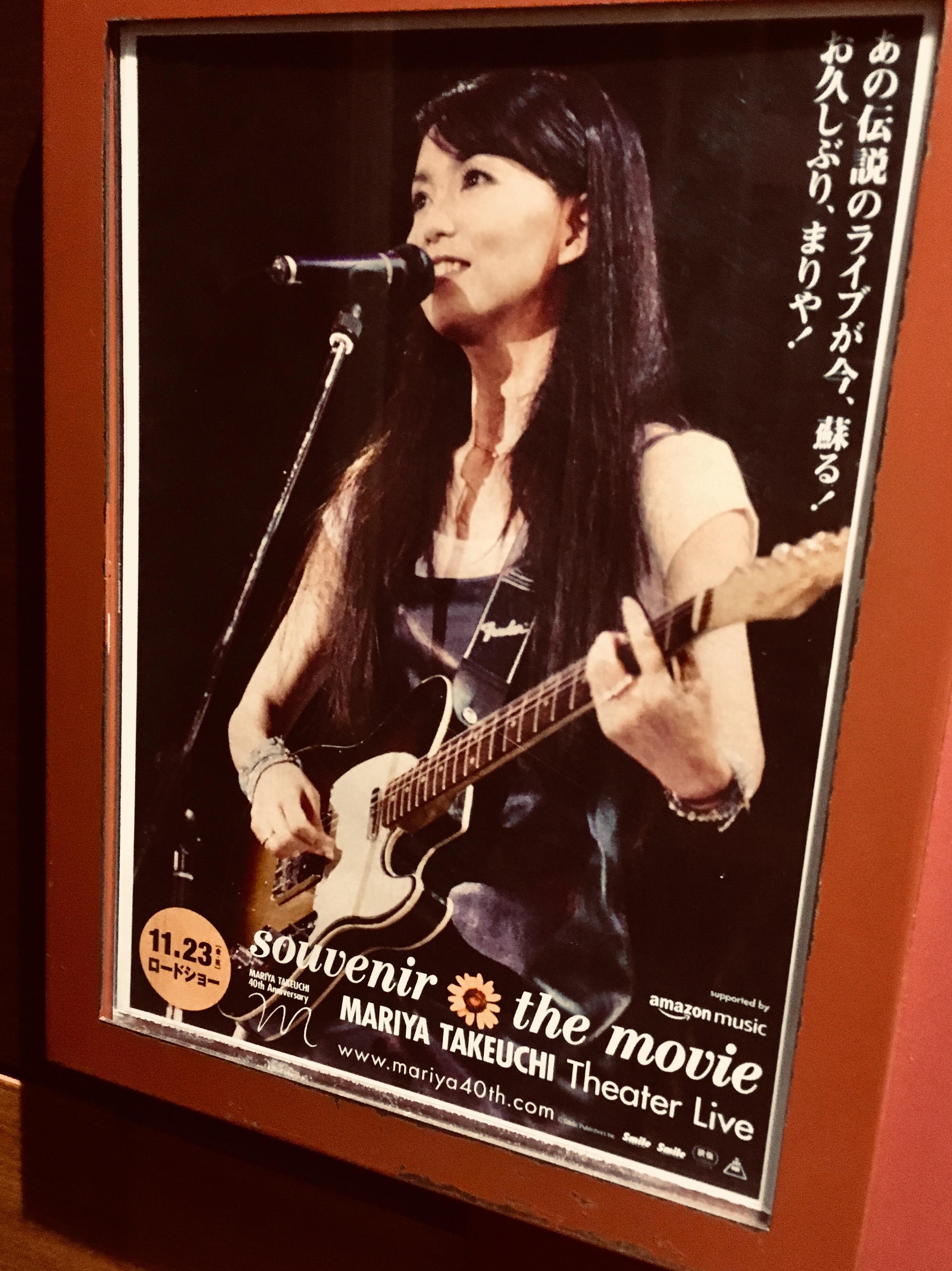 f:id:tasuku-sato1986:20181218164314j:image