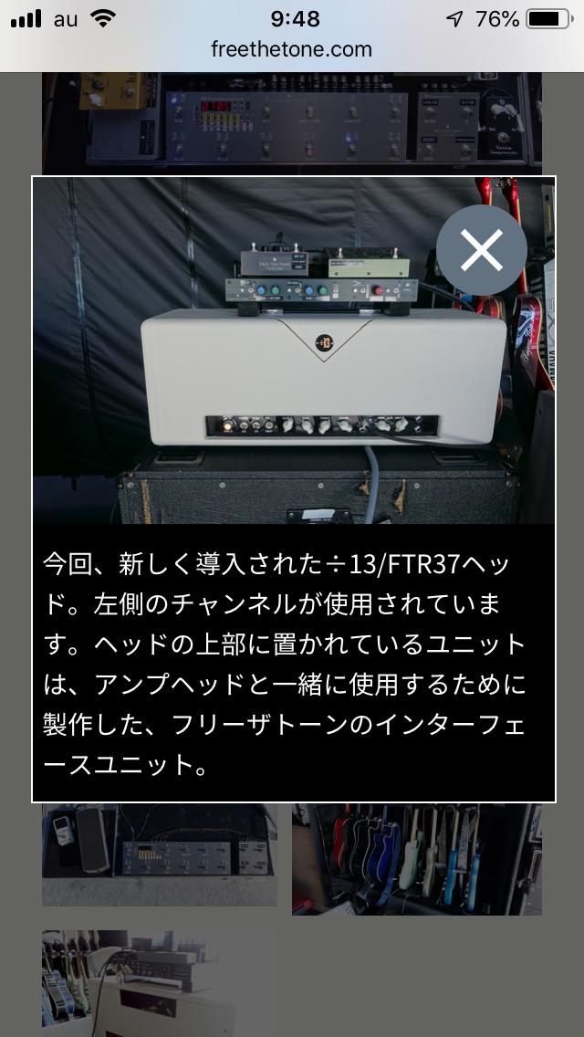 f:id:tasuku-sato1986:20181219095139p:image