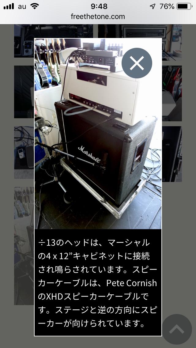 f:id:tasuku-sato1986:20181219095156p:image