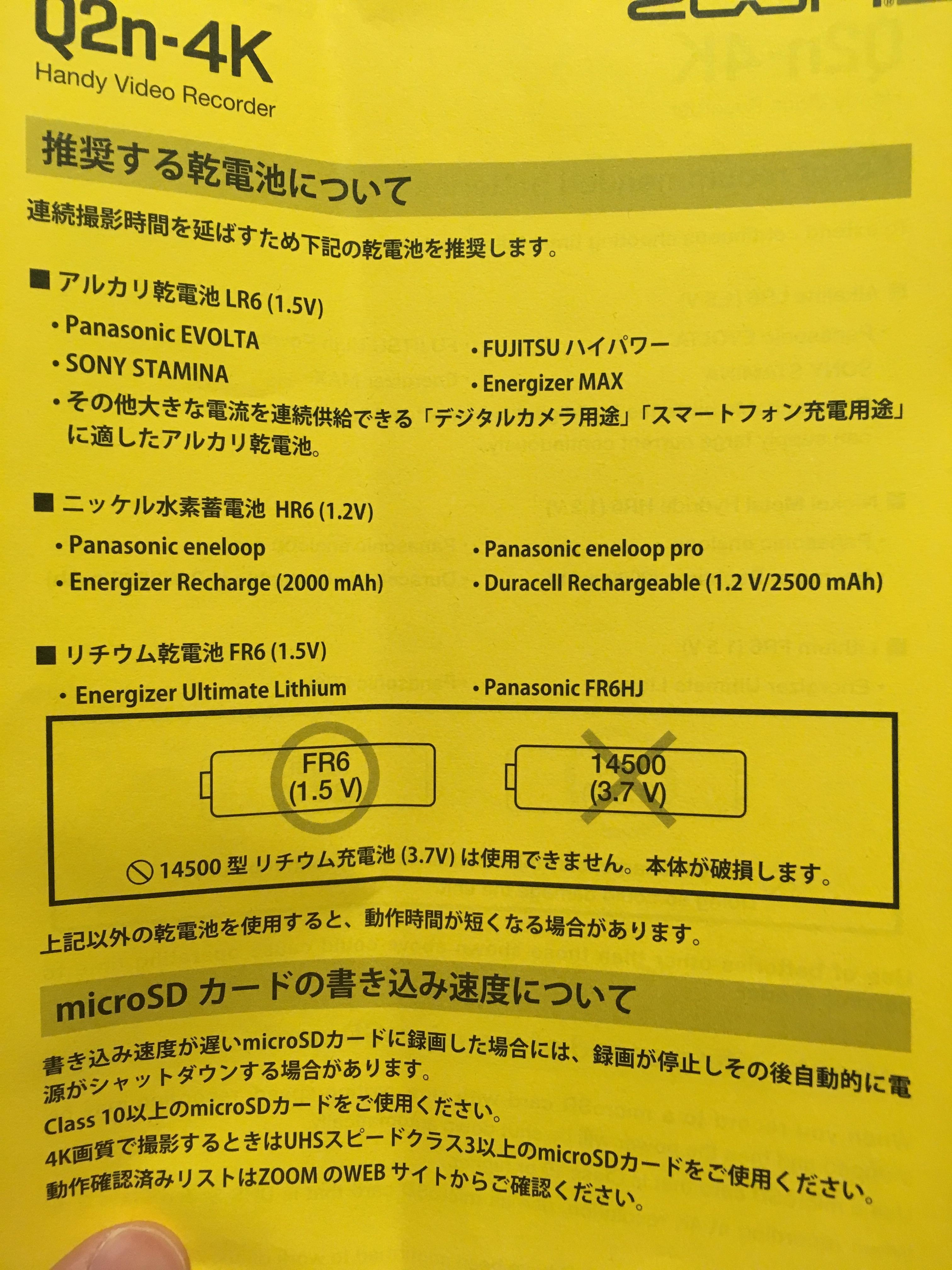 f:id:tasuku-sato1986:20181225105833j:image