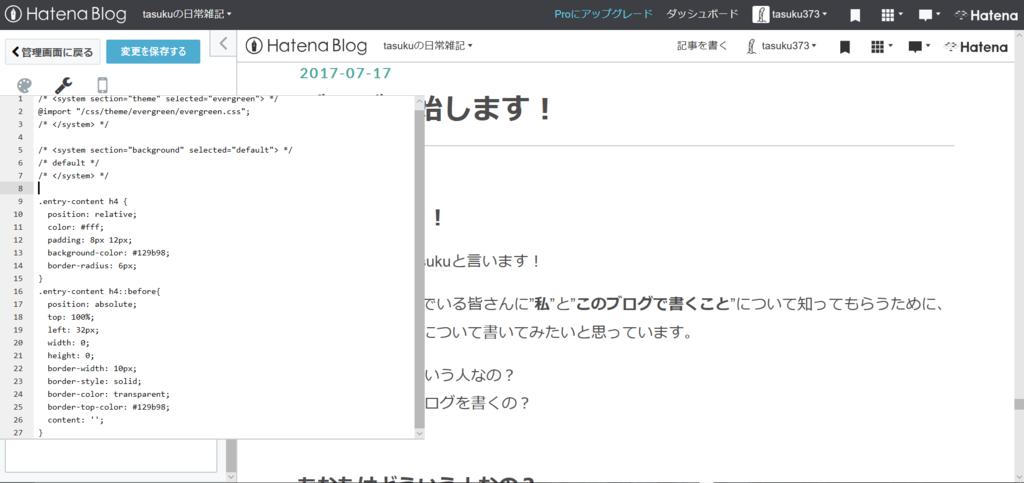f:id:tasuku373:20170727234644p:plain