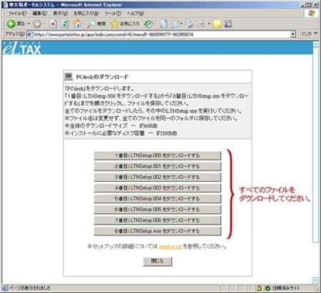 f:id:tasukuchan:20100506175108j:image