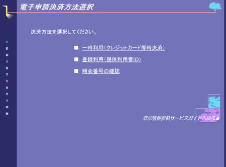 f:id:tasukuchan:20100506175109p:image