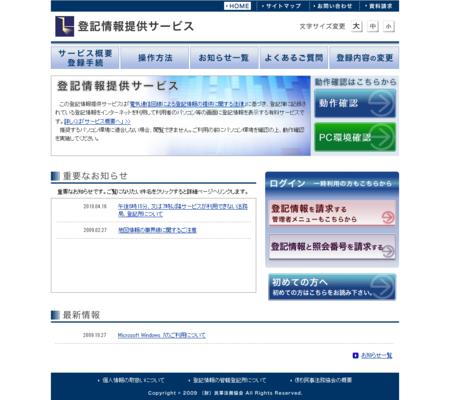 f:id:tasukuchan:20100506180344p:image