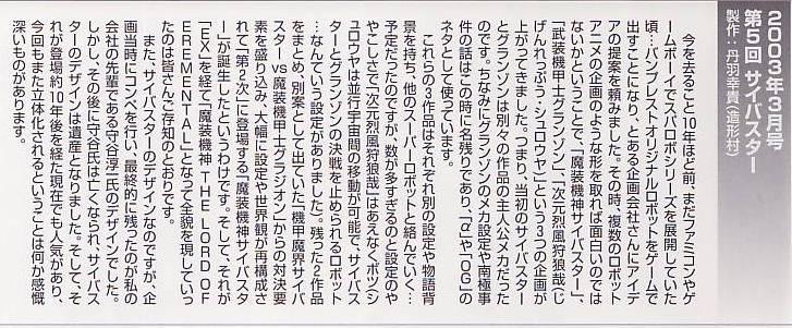 f:id:tasukuyuu:20080811171737j:image