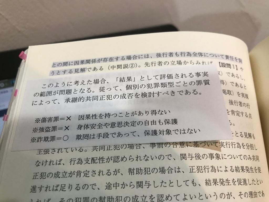 f:id:tasumaru:20181024012945j:plain