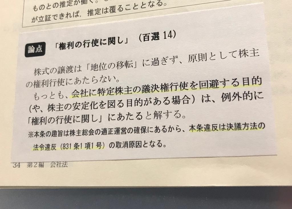 f:id:tasumaru:20190103125701j:plain