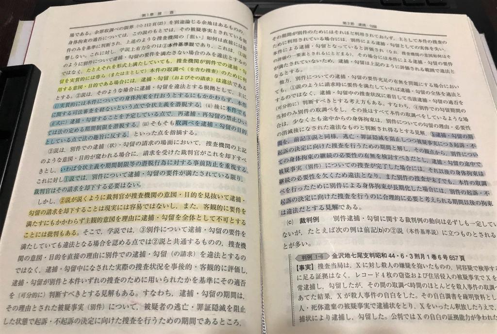 f:id:tasumaru:20190217234933j:plain