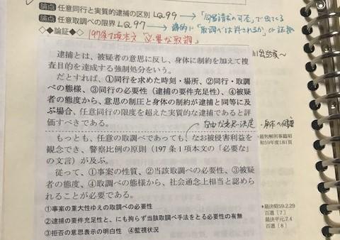 f:id:tasumaru:20190225225117j:plain