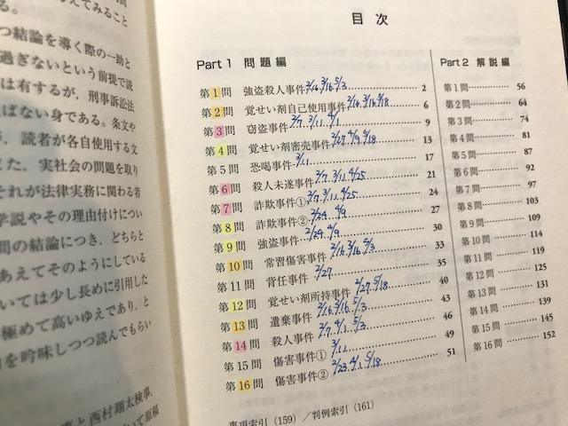 f:id:tasumaru:20190525235648j:plain