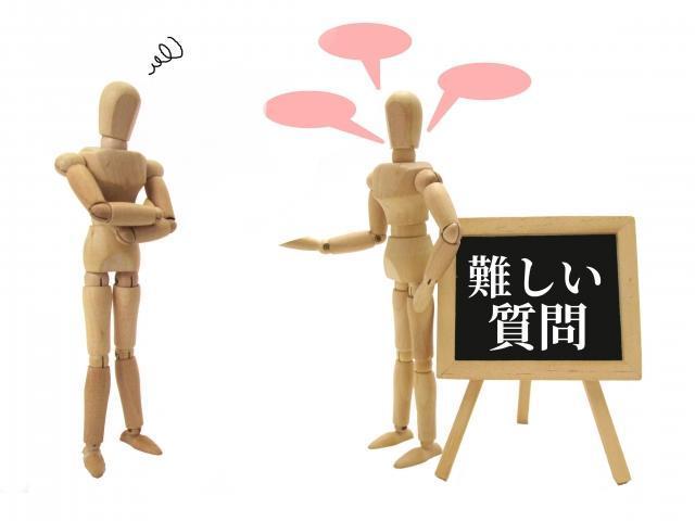 f:id:tasumaru:20190816210755j:plain
