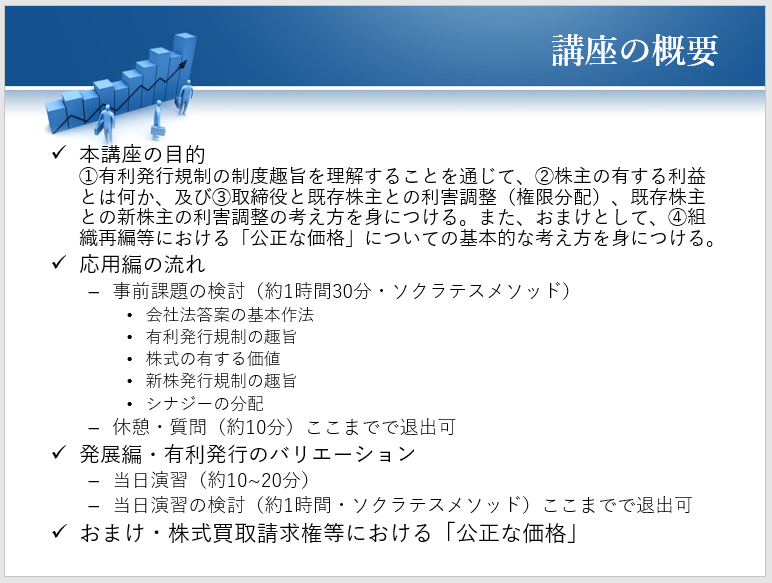 f:id:tasumaru:20200102162900p:plain