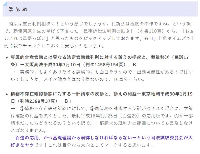 f:id:tasumaru:20210622144045p:plain