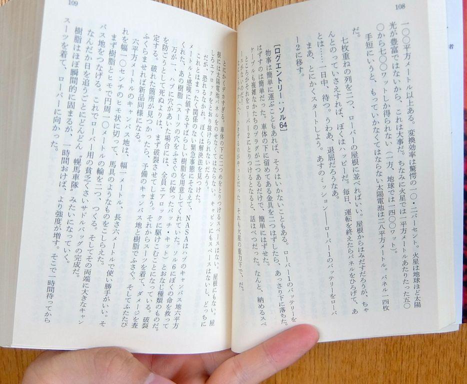 f:id:tasunosuke:20150721094429j:plain