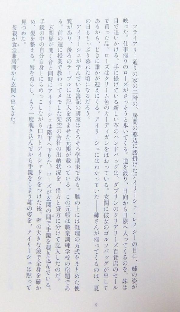 f:id:tasunosuke:20160709204945j:plain