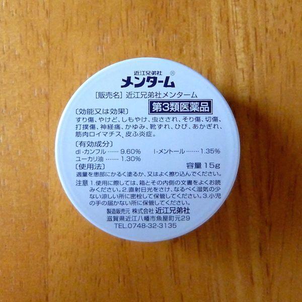 f:id:tasunosuke:20160725091016j:plain