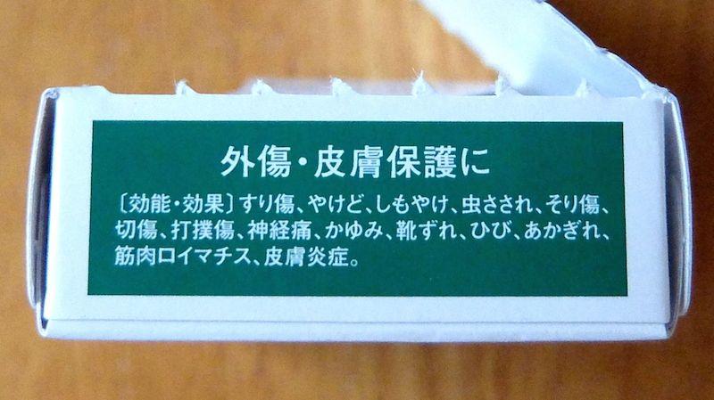 f:id:tasunosuke:20160725091800j:plain