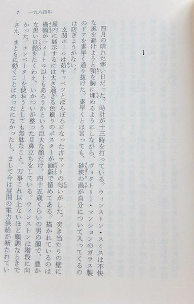 f:id:tasunosuke:20160904150537j:plain