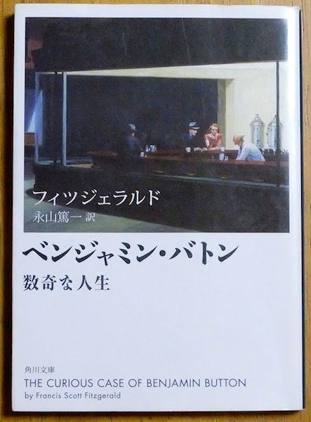 f:id:tasunosuke:20160918194351j:plain
