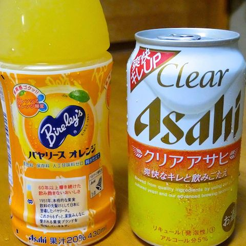 f:id:tasunosuke:20161123162813j:plain