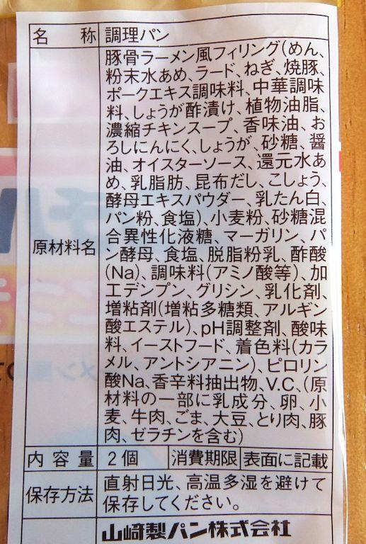f:id:tasunosuke:20170306174556j:plain