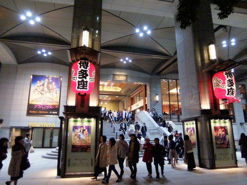 f:id:tasunosuke:20170315235522j:plain