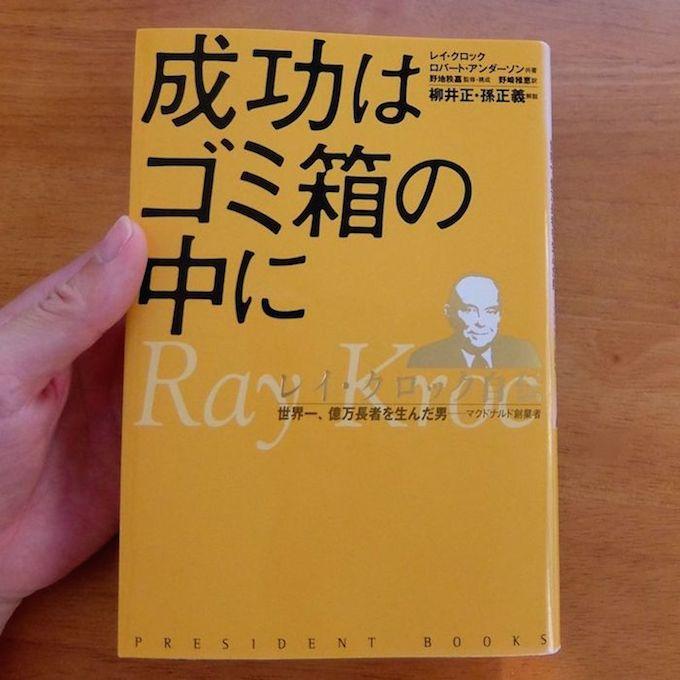f:id:tasunosuke:20170802185320j:plain