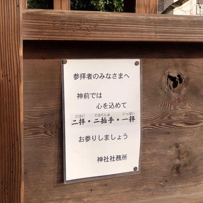 f:id:tasunosuke:20180312211536j:plain