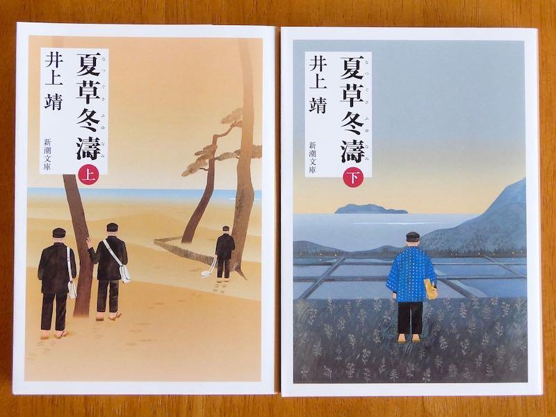 f:id:tasunosuke:20180520210131j:plain