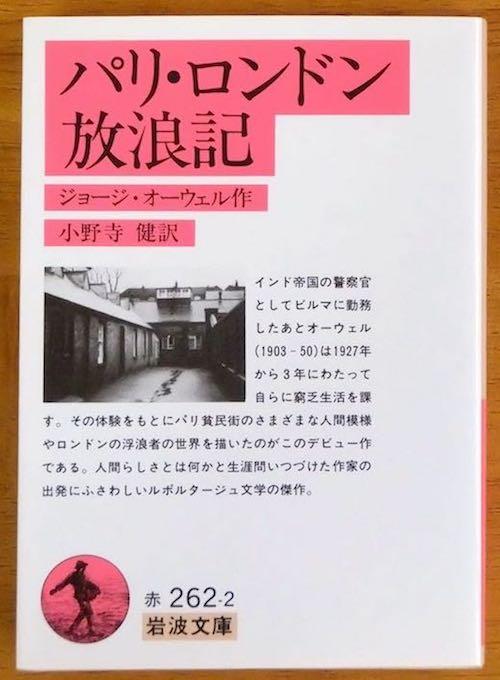 f:id:tasunosuke:20180620162247j:plain
