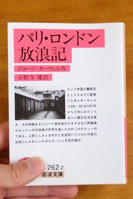 f:id:tasunosuke:20180620163428j:plain