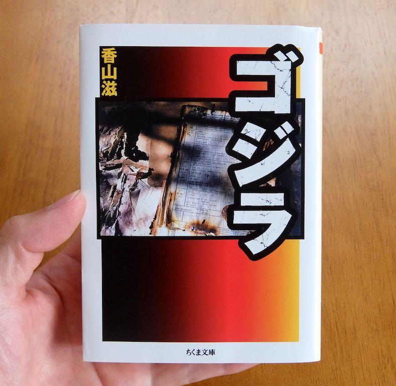 f:id:tasunosuke:20180901140500j:plain