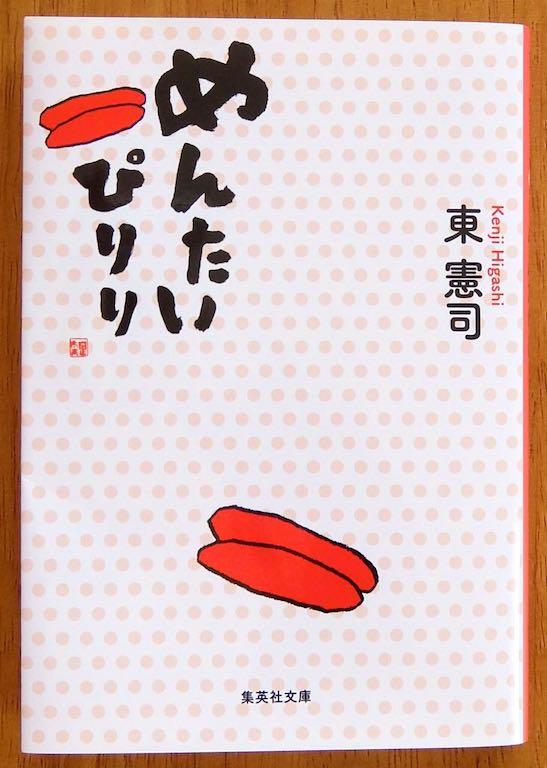f:id:tasunosuke:20180918163349j:plain