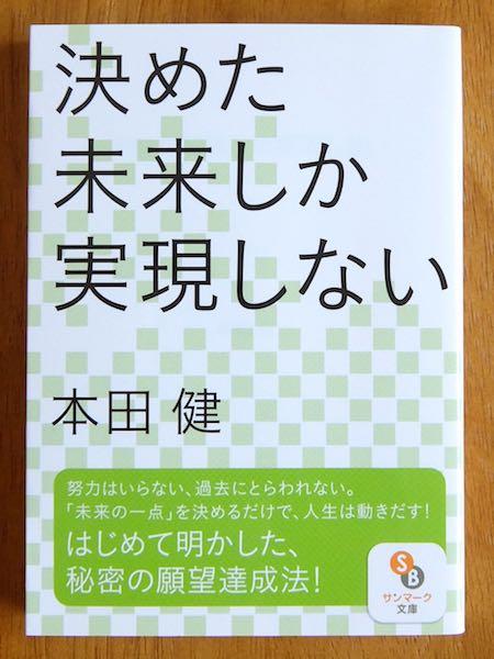f:id:tasunosuke:20190526065437j:plain