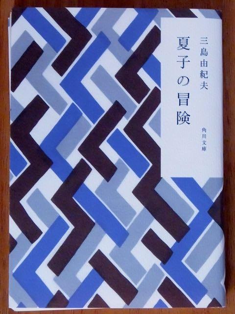 f:id:tasunosuke:20191009191223j:plain