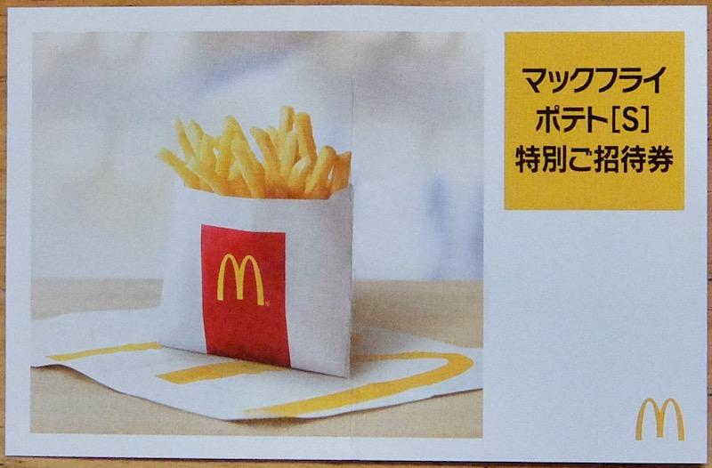 f:id:tasunosuke:20200606202943j:plain