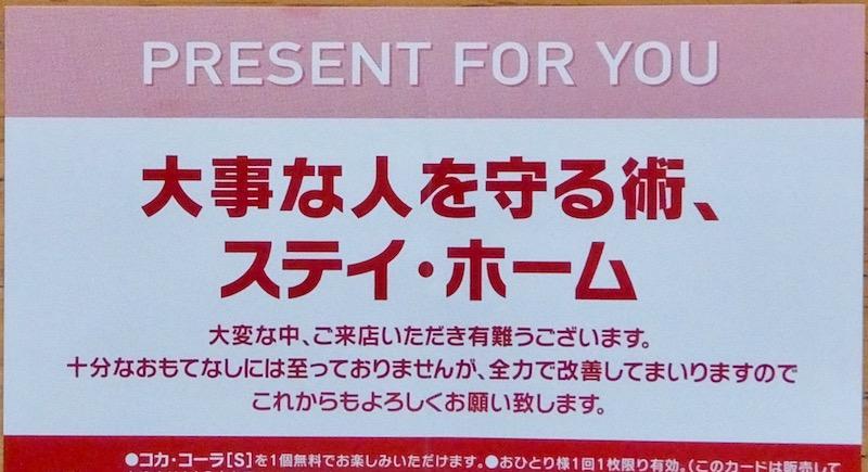 f:id:tasunosuke:20200606204139j:plain