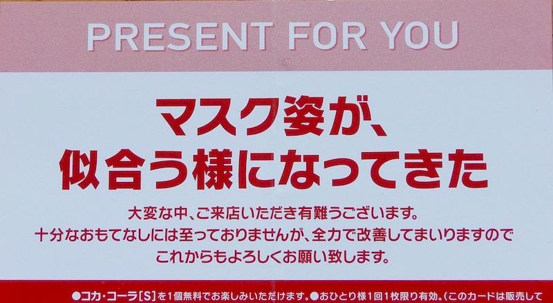 f:id:tasunosuke:20200622195647j:plain