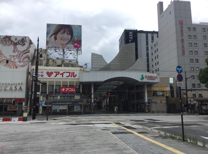 f:id:tasunosuke:20200628203735j:plain