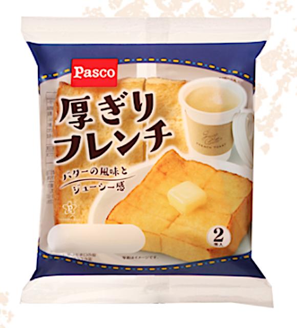 f:id:tasunosuke:20210405183445p:plain