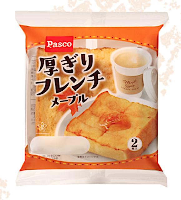 f:id:tasunosuke:20210405183502p:plain