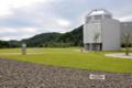 仙台市天文台外観2