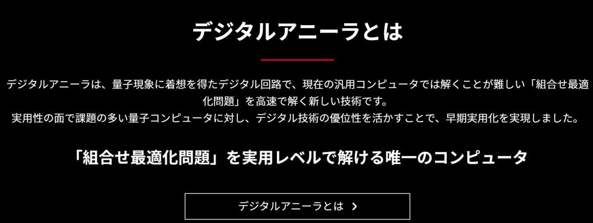 f:id:tasusu:20210630225534p:plain