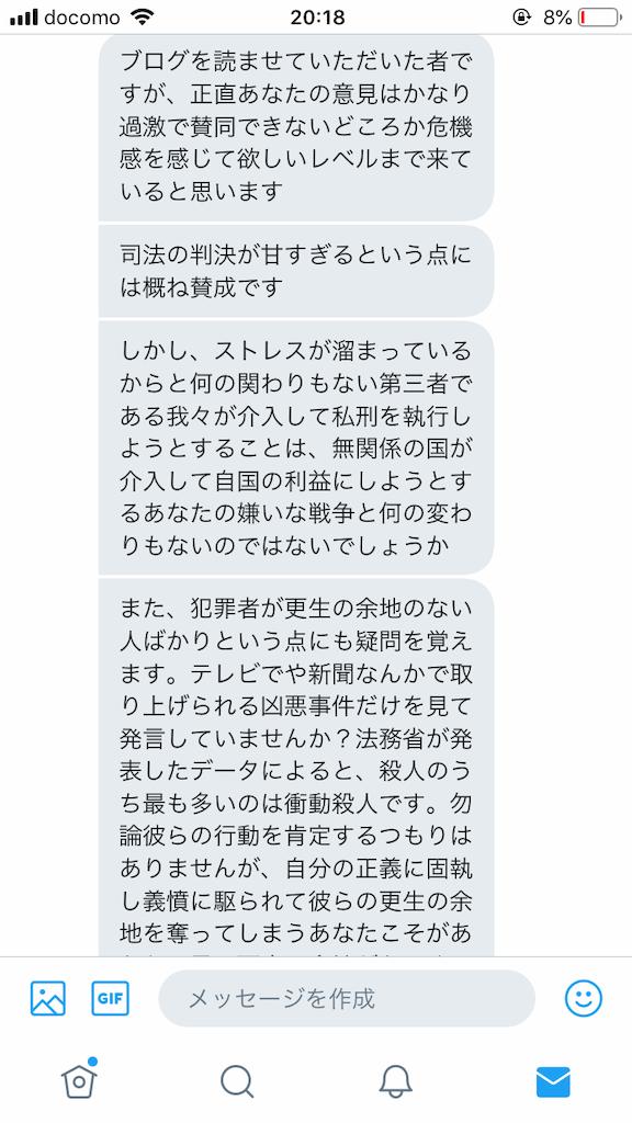 f:id:tasyuminohito:20190131201926p:image