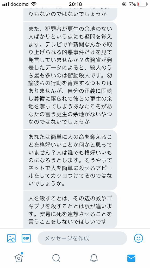 f:id:tasyuminohito:20190131201931p:image