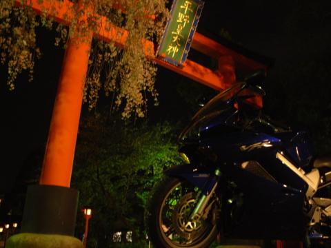f:id:tat2_show:20090415200734j:image