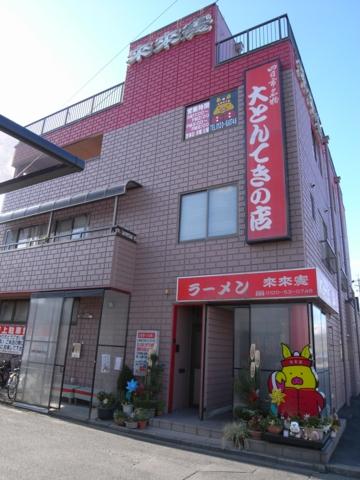 f:id:tat2_show:20091229133725j:image
