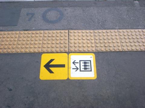 f:id:tat2_show:20100109165518j:image