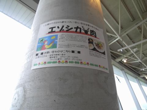 f:id:tat2_show:20110623123708j:image